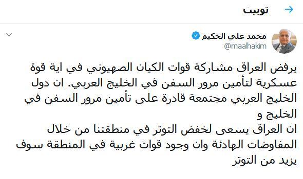 وزیر خارجه عراق,اخبار سیاسی,خبرهای سیاسی,سیاست خارجی