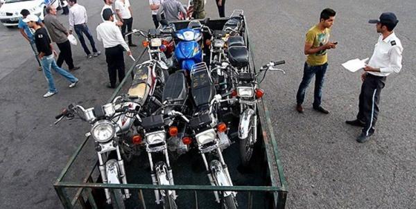 برخورد با موتورسواران متخلف در اصفهان,اخبار اجتماعی,خبرهای اجتماعی,شهر و روستا