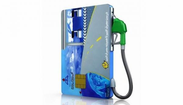 کارت سوخت,اخبار اقتصادی,خبرهای اقتصادی,نفت و انرژی