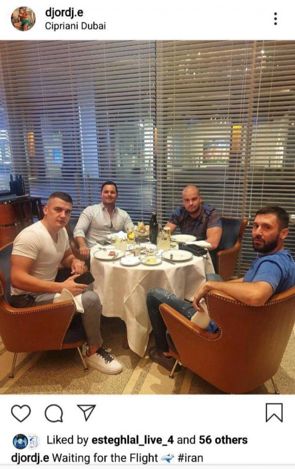 هروویه میلیچ,اخبار فوتبال,خبرهای فوتبال,نقل و انتقالات فوتبال