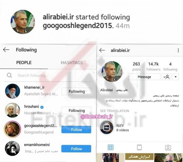 علی ربیعی,اخبار سیاسی,خبرهای سیاسی,سیاست