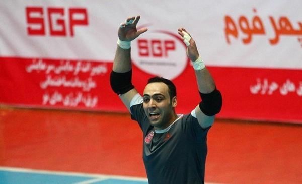 سپهر محمدی,اخبار ورزشی,خبرهای ورزشی,حواشی ورزش