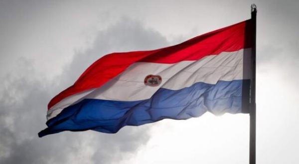 پاراگوئه,اخبار سیاسی,خبرهای سیاسی,خاورمیانه