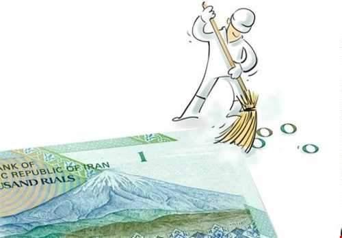 چرا «حذف صفر از پول ملی» در شرایط فعلی برای اقتصاد ایران مضر است؟