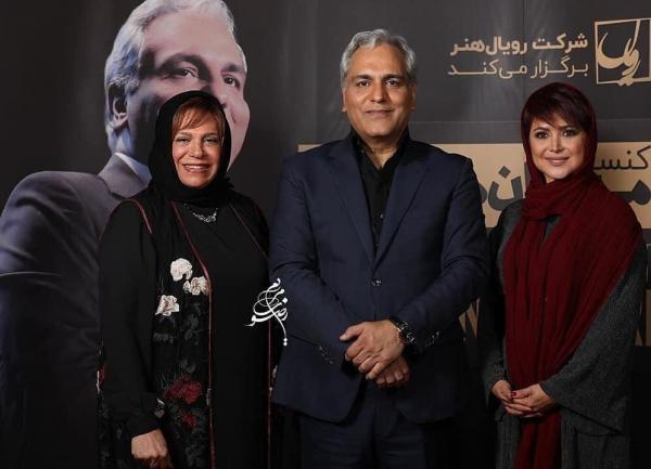 کنسرت مهران مدیری,اخبار هنرمندان,خبرهای هنرمندان,بازیگران سینما و تلویزیون