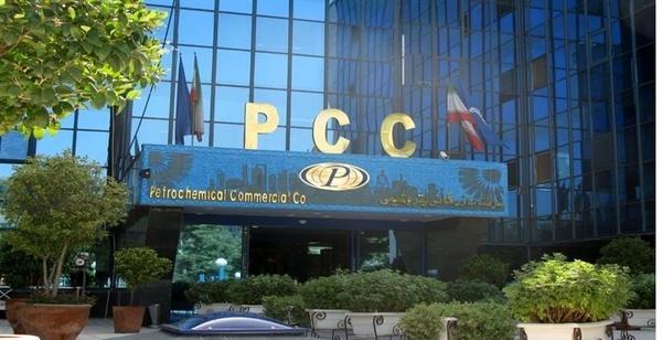 شرکت بازرگانی پتروشیمی,اخبار اقتصادی,خبرهای اقتصادی,نفت و انرژی