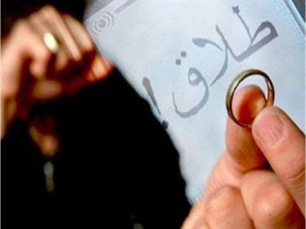 مستمری طلاق صوری,اخبار اجتماعی,خبرهای اجتماعی,آسیب های اجتماعی