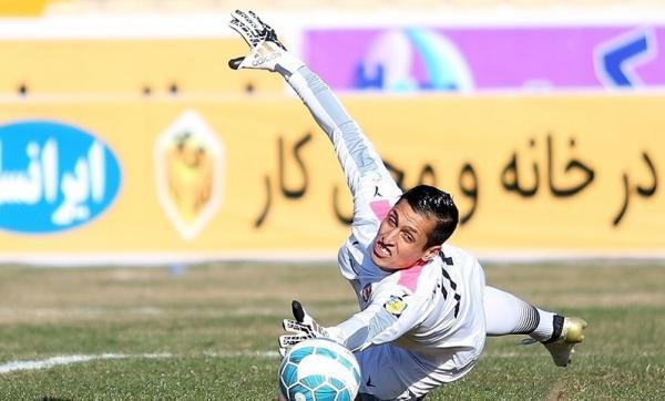 محمد ناصری,اخبار فوتبال,خبرهای فوتبال,نقل و انتقالات فوتبال