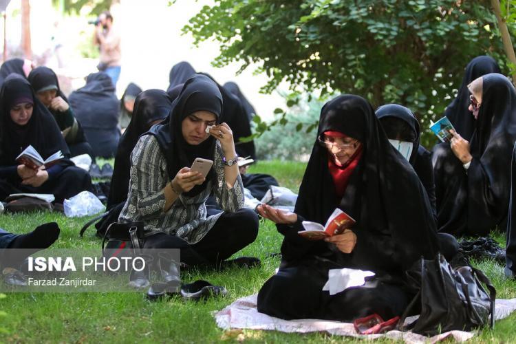 تصاویر مراسم دعای عرفه,عکس های مراسم دعای عرفه در ایران,تصاویر مراسم دعای عرفه در سال 98