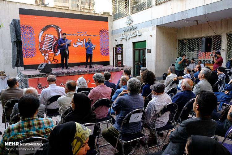 تصاویر مراسم اختتامیه جشنواره نمایشهای کوتاه رادیویی نوایش,عکس های جشنواره نمایشهای کوتاه رادیویی نوایش,تصاویر سومین دوره جشنواره نمایشهای کوتاه رادیویی نوایش