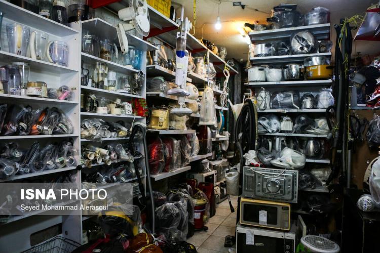 تصاویر تعمیر لوازم خانگی,عکس های تعمیر لوازم خانگی,تصاویر افزایش قیمت کالاها