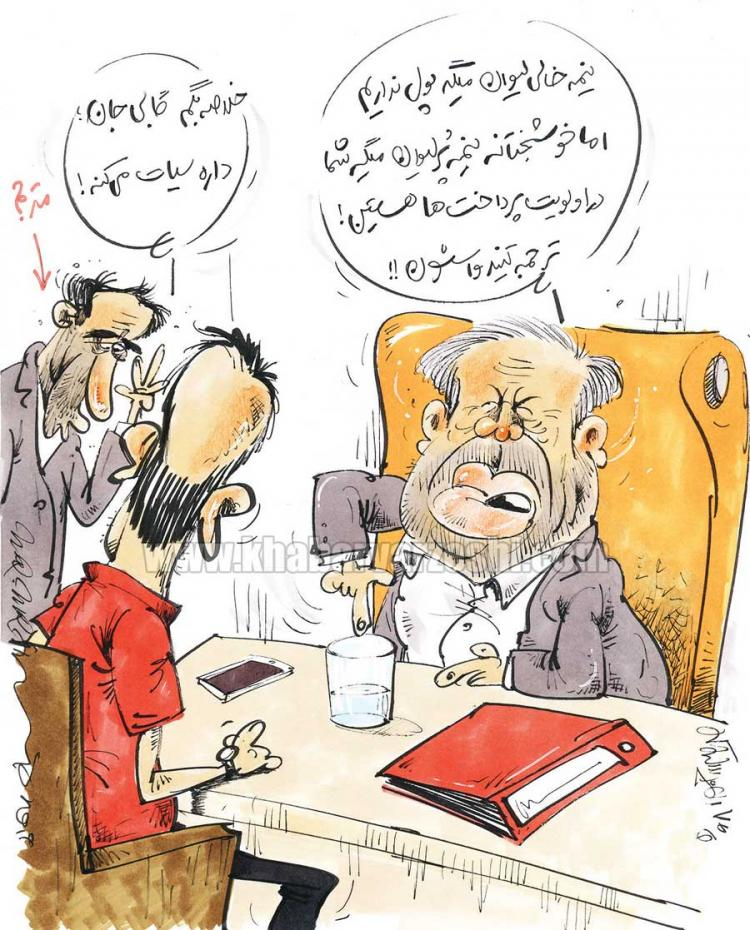 کارتون جلسه ایرج عرب با کالدرون,کاریکاتور,عکس کاریکاتور,کاریکاتور ورزشی