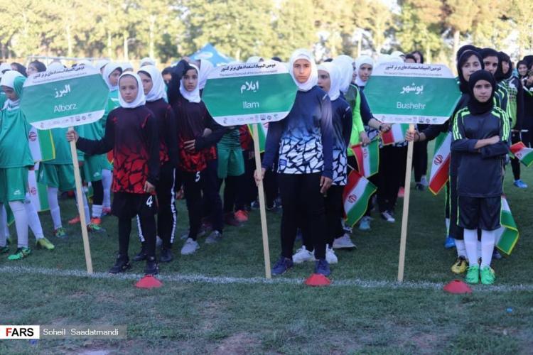 تصاویر مراسم فستیوال فوتبال پایه دختران,عکس های مراسم فستیوال فوتبال پایه دختران,تصاویر فوتبال پایه دختران در کرج