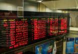 ر,اخبار اقتصادی,خبرهای اقتصادی,بورس و سهام