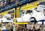 خصوصیسازی شرکتهای خودروساز,اخبار خودرو,خبرهای خودرو,بازار خودرو
