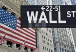 شاخص بورس آمریکا,اخبار اقتصادی,خبرهای اقتصادی,بورس و سهام
