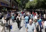 نرخ رشد جمعيت ايران,اخبار اجتماعی,خبرهای اجتماعی,جامعه