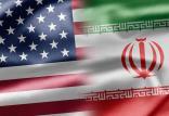 مبادلات تجاری آمریکا و ایران,اخبار اقتصادی,خبرهای اقتصادی,تجارت و بازرگانی