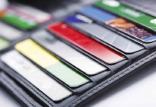 حسابهای بانکی بلااستفاده,اخبار اقتصادی,خبرهای اقتصادی,بانک و بیمه
