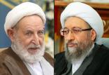 محمد یزدی و آملی لاریجانی,اخبار سیاسی,خبرهای سیاسی,اخبار سیاسی ایران