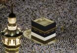 مکه مکرمه,اخبار مذهبی,خبرهای مذهبی,فرهنگ و حماسه