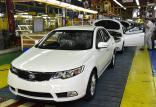 تولیدات شرکت کیاموتورز,اخبار خودرو,خبرهای خودرو,بازار خودرو