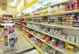 موادغذایی,اخبار اقتصادی,خبرهای اقتصادی,اقتصاد کلان