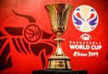 جام جهانی بسکتبال 2019 چین,اخبار ورزشی,خبرهای ورزشی,والیبال و بسکتبال