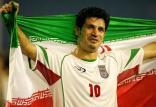 علی دایی,اخبار فوتبال,خبرهای فوتبال,فوتبال ملی