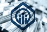 بیمه تامین اجتماعی,اخبار اقتصادی,خبرهای اقتصادی,بانک و بیمه