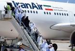 بازگشت زائران به ایران,اخبار مذهبی,خبرهای مذهبی,حج و زیارت