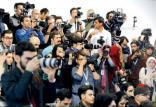 خبرنگار,اخبار فرهنگی,خبرهای فرهنگی,رسانه