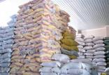 واردات برنج,اخبار اقتصادی,خبرهای اقتصادی,تجارت و بازرگانی