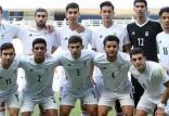 تیم فوتبال جوانان ایران,اخبار فوتبال,خبرهای فوتبال,فوتبال ملی