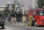 انفجار بمب در بلخ افغانستان,اخبار افغانستان,خبرهای افغانستان,تازه ترین اخبار افغانستان