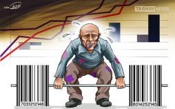 کاهش قدرت خرید کارگران کشور,اخبار کار,خبرهای کار,حقوق و دستمزد