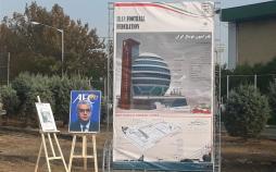 پروژه احداث ساختمان فدراسیون فوتبال,اخبار فوتبال,خبرهای فوتبال,فوتبال ملی
