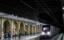 متروی اصفهان,اخبار اجتماعی,خبرهای اجتماعی,شهر و روستا