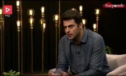 فیلم/ سوالات جنجالی علی ضیا از حسین کعبی
