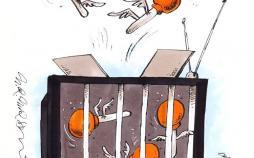 کاریکاتور عادل فردوسی پور و مزدک میرزایی,کاریکاتور,عکس کاریکاتور,کاریکاتور هنرمندان