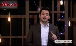 فیلم/ کنایه علی ضیا به پست مدیریتی فرزند عارف