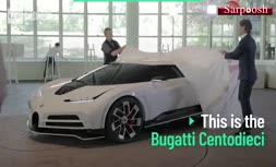 فیلم/ خودروی جدید 9 میلیون دلاری و سوپراسپرت بوگاتی