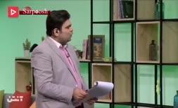 فیلم/ توهین مجری تلویزیونی به لوگوی استقلال + عذرخواهی حسین کلهر