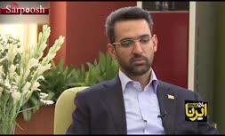فیلم/ صحبت های وزیر ازتباطات درباره رفع فیلترینگ
