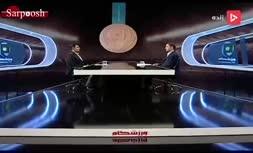 فیلم/ واکنش خطیر به صحبت های عجیب حسین کلهر درباره لوگو استقلال