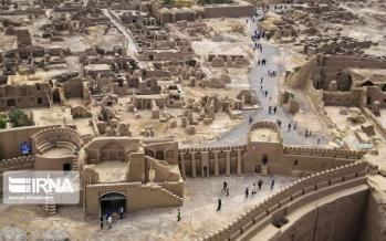 ارگ تاریخی بم,اخبار فرهنگی,خبرهای فرهنگی,میراث فرهنگی
