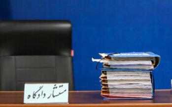 اولین جلسه دادگاه گروه جهانبانی در پرونده بانک سرمایه,اخبار اجتماعی,خبرهای اجتماعی,حقوقی انتظامی