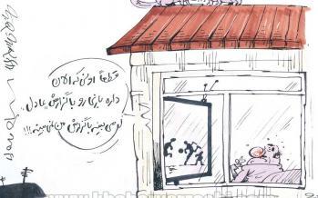 کاریکاتور تماشای لیگبرتر با صدای فردوسیپور در تلفن,کاریکاتور,عکس کاریکاتور,کاریکاتور ورزشی
