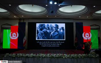 تصاویر سالگرد استقلال افغانستان,عکس های سالگرد استقلال افغانستان,تصاویر هتل پارسیان استقلال