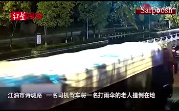 فیلم/ دو تصادف شدید عابر پیاده در کمتر از چند ثانیه!